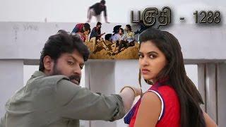 Saravanan Meenatchi – 19/10/2016 – TV Serial Drama – Vijaay TV Episode 1288