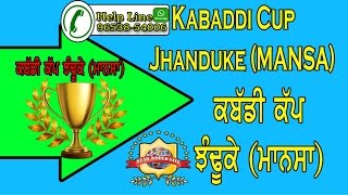 Kabaddi Cup Jhanduke (MANSA) Part 1 By Starworldlive.com