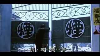[Thuyết minh] Phim võ thuật hay ( Chung Tử Đơn) : Mã Hỷ Tiểu Tử