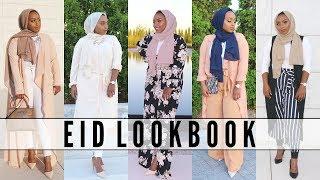 EID LOOKBOOK 2017 | Aysha Abdul