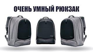 Очень умный рюкзак с камерой