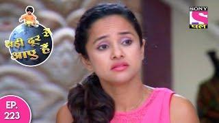 Badi Door Se Aaye Hain - बड़ी दूर से आये है - Episode 223 - 12th October, 2017