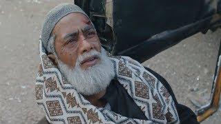 مقتل صالح القناوي على يد هتلر - مسلسل نسر الصعيد - محمد رمضان