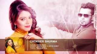 Chokher Shurma - Anika Ibnat & Arfin Rumey