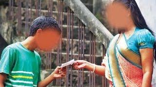 প্রেমের টানে ১৪ বছরের ছাত্রের সাথে পালিয়ে গেল শিক্ষিকা