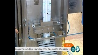Iran Emergency Water dispensers for cities, Water Organization آب بسته بندي شرايط اضطراري سازمان آب
