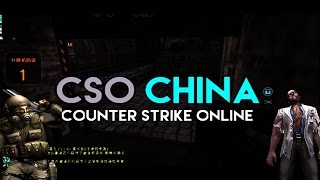 [CSO] How To Register, Download and Run CSO China