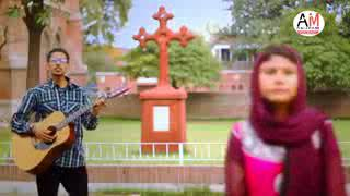 Christian Hindi Song Free Download Latest Version 2017 Sare Paap - MusicMix