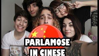 PARLAMOSE in Cinese\Calabrese  || feat Marcello Ascani & Momoka.