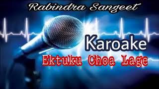 Bengali Karaoke Song | Ektuku Choa Lage | একটুকু ছোয়া লাগে | Rabindra Sangeet | Krishna Music