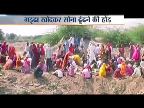 Villagers Dig Land In Search Of Gold Coins In Rajasthan