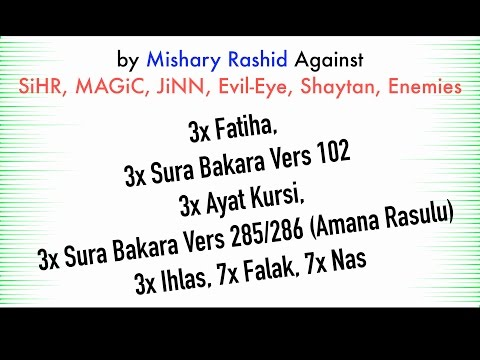 Xxx Mp4 3x Fatiha 3x Ayat Kursi 3x Amana Rasulu 3x Kuls SiHR Magic Evil Eye JiNN Mishary Rashid 3gp Sex