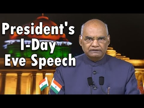 Xxx Mp4 President Ram Nath Kovind S Independence Day 2018 Full Speech LIVE India 71 CNBC Awaaz 3gp Sex