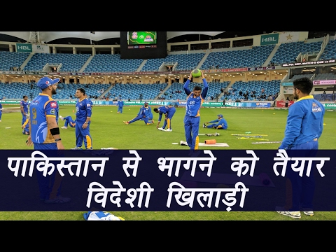 PSL Final: Overseas players denies to play in Lahore  | वनइंडिया हिन्दी