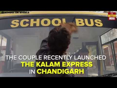 A Mobile Educational-Cum-Rehabilitation Unit Launched in Chandigarh