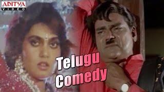 Silk Smitha & Kota Srinivas Rao Comedy Scene -Telugu Best Comedy Scenes