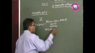 Chemistry Sem-1 Lesson 02 Parmanviy Bandharan Part1 (HSC 11th Science)