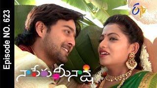 Naa Peru Meenakshi | 20th January 2017| Full Episode No 623| ETV Telugu