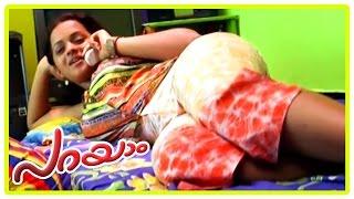 Malayalam Movie   Parayam Malayalam Movie   Bhavana Invites Jishnu for Party