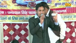 Om Rate Bin || Haryanvi 2017 || Latest Haryanvi || Dj Movies