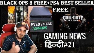 Gaming News#21 | FREE BLACK OPS III + PUBG IS LOOSING IT's VALUE | HINDI |