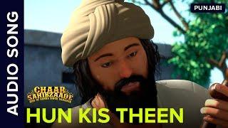 Hun Kis Theen   Full Audio Song   Chaar Sahibzaade: Rise Of Banda Singh Bahadur
