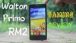Walton Primo RM2 - Short Gaming Review