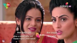 Thapki Pyar Ki - 3rd April 2017 - थपकी प्यार की