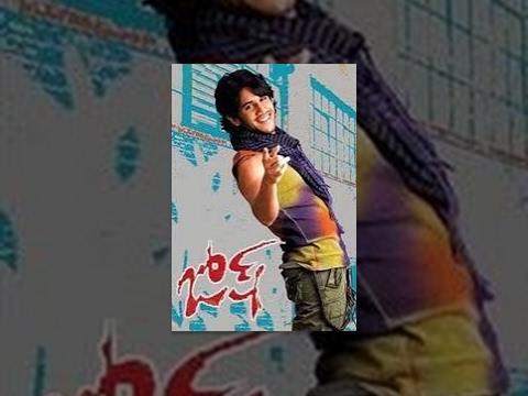 Josh | Full Length Telugu Movie | Naga Chaitanya, Kartheeka