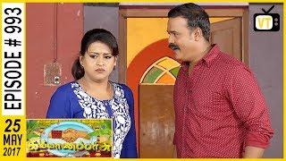 Kalyanaparisu - கல்யாணபரிசு - Tamil Serial | Sun TV | Episode 993 | 25/05/2017