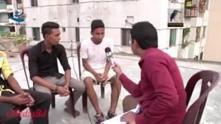 I AM GPA 5 Funny Bangla Videos
