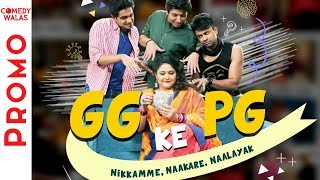 GG KE PG | Official Teaser | Comedywalas Originals | Pallavi Sharma | Starting On 1st Jan 2018