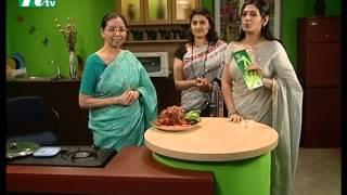 Siddika Kabir's Recipe Episode-252   Siddika Kabir & Bina  Food Recipe