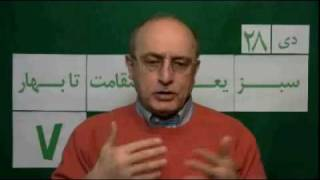 Mohsen Sazegara Monday 28 Dey 88 Jan 18, 10