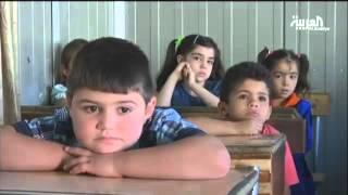 العودة إلى المدارس في سوريا