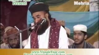 Beautiful Quran Recitation( Qari Ali Akbar Naeemi)By Visaal