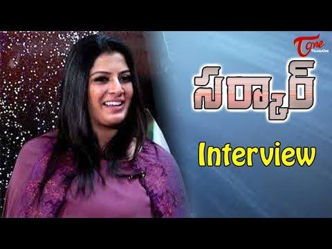 Varalakshmi Interview about Sarkar Movie | Vijay | Keerthy Suresh | Teluguone Trailers