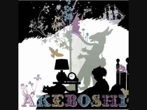 Akeboshi ~ Tall Boy