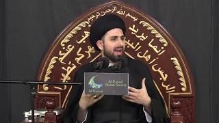 Imam Ali (3): Resisting Materialism - Sayed Mohammed Baqer Al-Qazwini