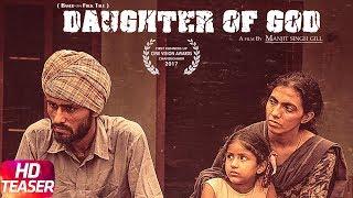 Daughter Of God | Promo | Punjabi Short Movie | 1st Runners up of CINE VISION AWARD | Speed Records