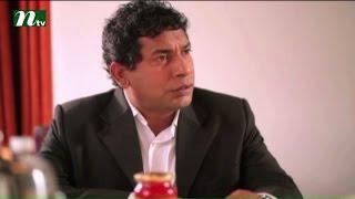 Bangla Natok - Shesh Bikeler Gan l Mosharof Karim, Tania, Saju l Episode 03 l Drama & Telefilm