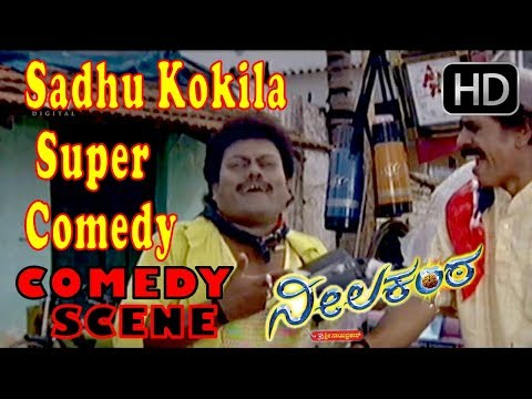 Sadhu kokila comedy | Kannada Comedy Scenes 311 | Neelakanta Kannada Movie | Ravichandran, Raksha