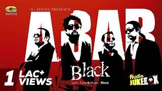 Abar by Black | Full Album | Audio Jukebox