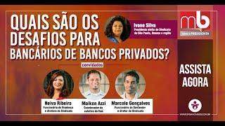 MB COM A PRESIDENTA - Defesa dos empregos no Santander, Bradesco e Itaú.