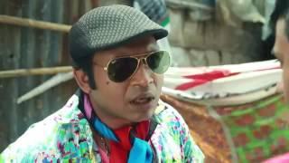 "Basonti t Stall  ""বাসন্তি টি স্টল""  bangla natok f"