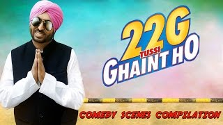 Best Comedy of Bhagwant Maan || Punjabi Comedy Scenes || Punjabi Comedy Videos