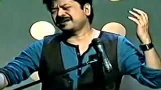 Dorodiya tui je amar ontorer ontor by Kumar Bisshojit