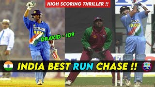 Best Run Chase by India vs West Indies | HIGH SCORING THRILLER MATCH!!