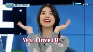 (유희낙락)김소혜 Yes, I love it 지금 입덕합니다. 모음영상