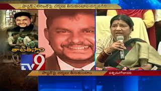 Rapist Pastor || Victims narrate stories - TV9
